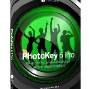 photo key 6